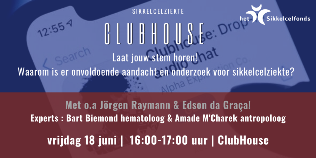 clubhouse event